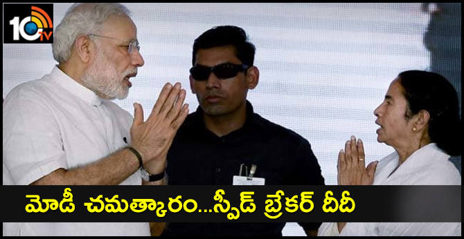 "Speed Breaker Didi,"" Says PM In Bengal"