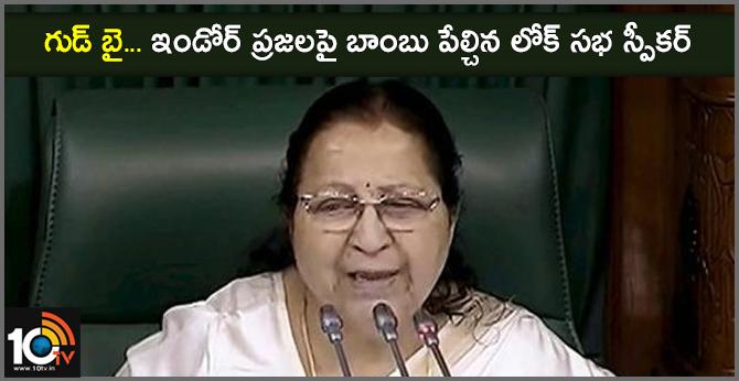 Sumitra Mahajan says she won't contest Lok Sabha polls