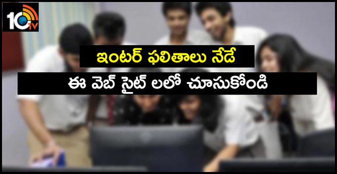 TS Inter Result 2019: Telangana Board to Declare Inter 1st, 2nd Scores Today