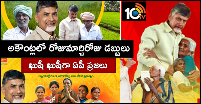 Tdp Governament Benificiaries in April Month