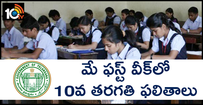 Telangana 10th Class Results On May First Week