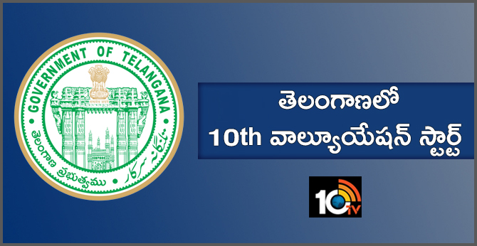 Telangana 10th Class Valuation Start