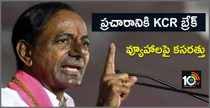Telangana CM KCR Takes Break From The Election Campaign Lok Sabha