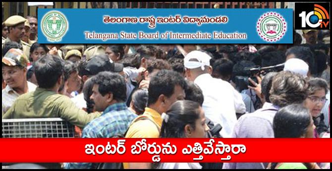 Telangana Intermediate Issue Government Serious