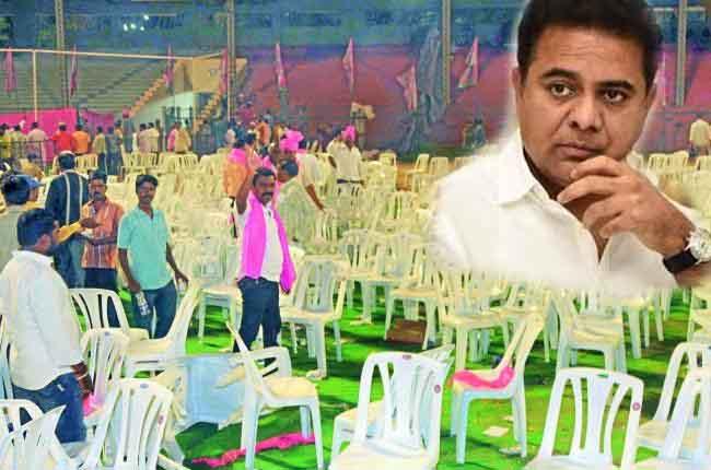 Telangana Lok Sabha Election TRS Meeting In Hyderabad ? | KTR Meeting With Corporators