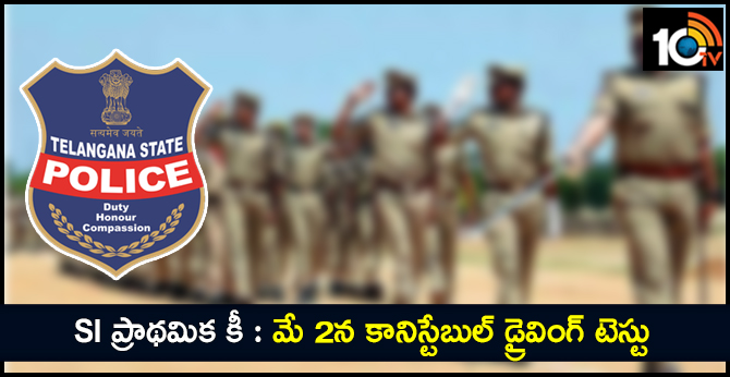TSLPRB SI Key 2019: Telangana Police SI Answer Keys Released