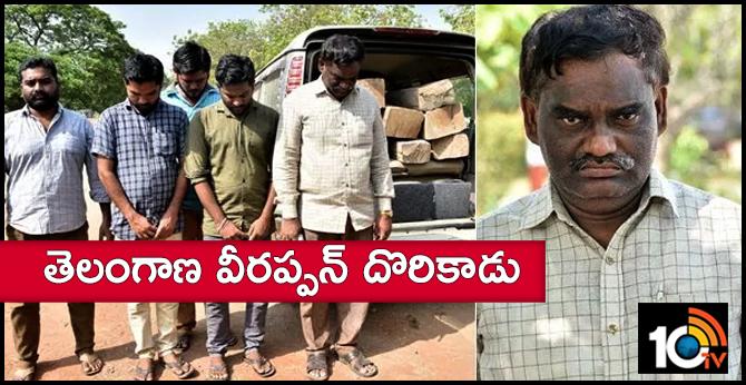 Telangana Veerappan Edla Srinu Arrest