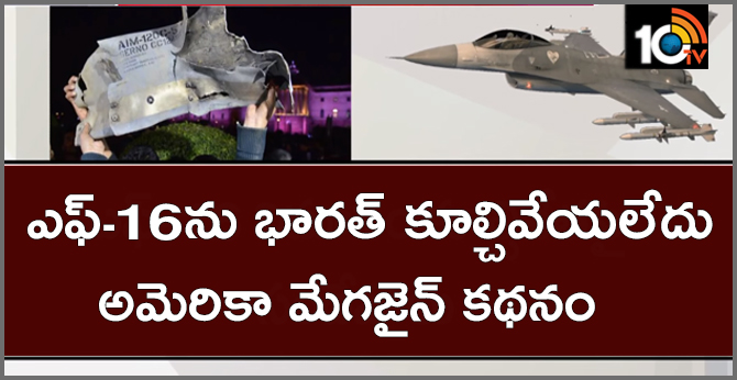 The controversy erupted over the F-16 demolition