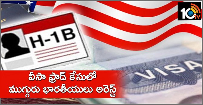 Three Indian-origin consultants charged in US with H-1B visa fraud