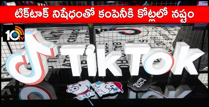 TikTok ban in India causing 4.5Cr daily loss, job risks, says Bytedance