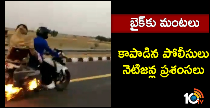 UP cops chase burning bike for 4 km