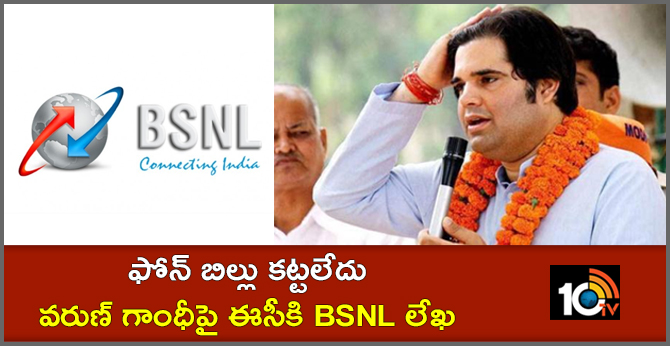 Varun Gandhi Hasn't Paid Over Rs 38,000 Phone Bill, BSNL Writes to Poll Officer