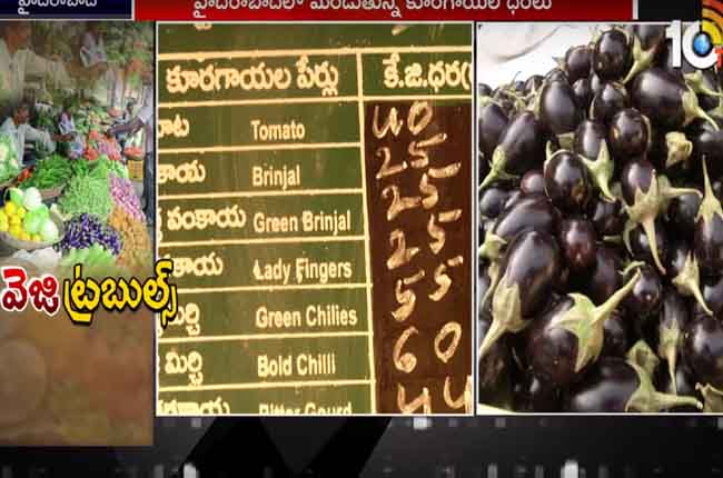 vegetable prices High In Hyderabad Dist