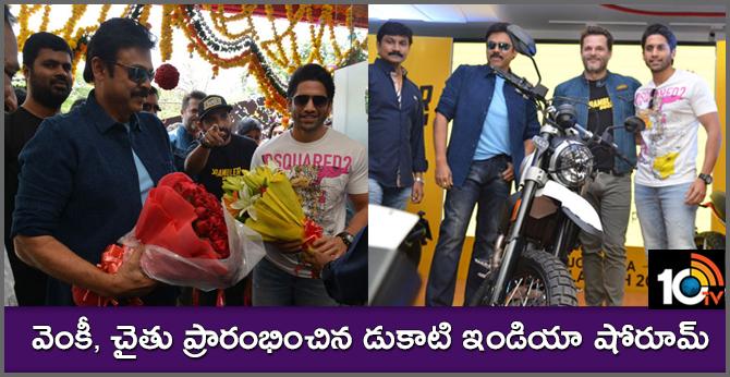 Venkatesh and  Naga Chaitanya Launched Ducati Showroom