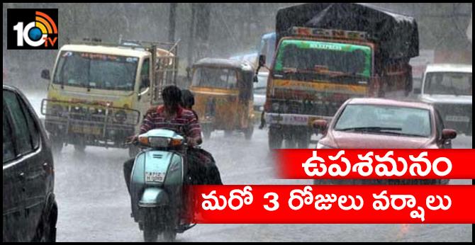 Weather Fore cast rains hit telangana next three days
