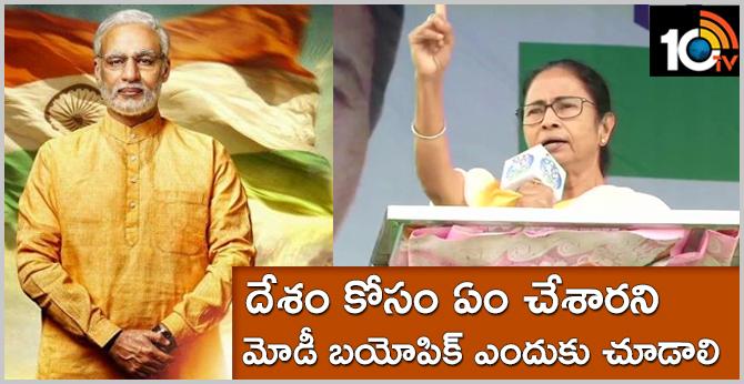 "What's His Contribution..."": Mamata Banerjee Attacks PM Modi On Biopic"