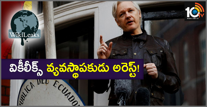 WikiLeaks founder Assange 'to be expelled' from Ecuador embassy