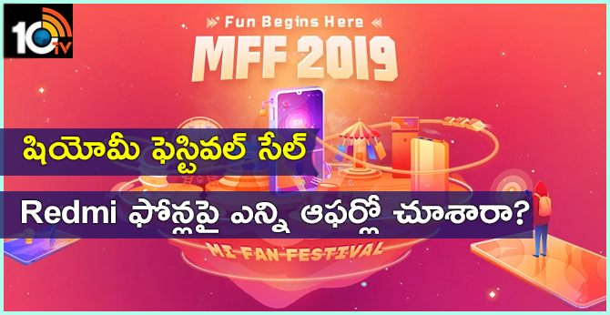 Xiaomi Festival Sale Offers on Redmi all Products with Discounts from today
