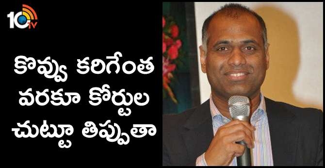 YSRCP MP Candidate PVP Warning to opponents