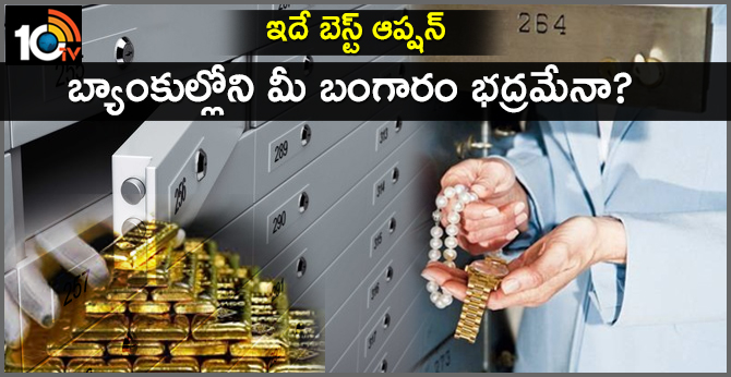 bank locker is safest option to store your Gold? Look Have a better option