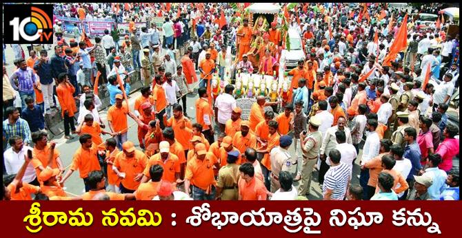 cctv cameras cover for Shobha Yatra In Hyderabad