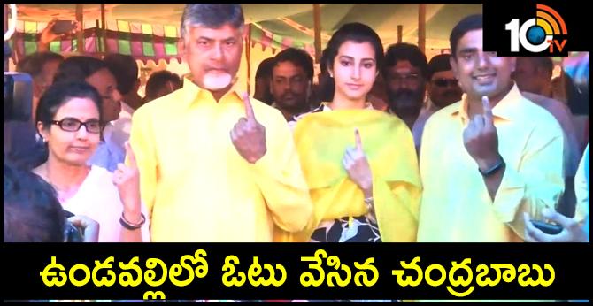 cm chandrababu cast his vote at undvalli