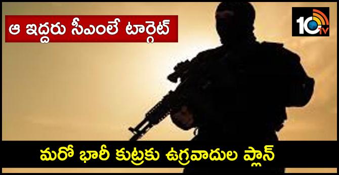 JeM allegedly threatens to target Yogi Adityanath, Arvind Kejriwal