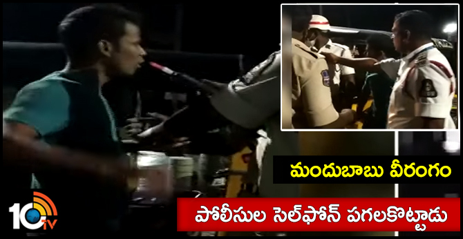 drunk youth breaks traffic police cellphone