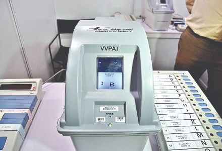 Confusion in the calculation of EVMs and VVPATs slips