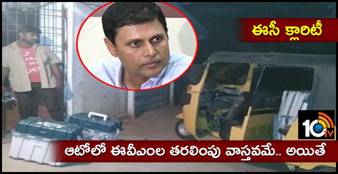 evms shifted in auto at jagtial, ec rajath kumar explonation