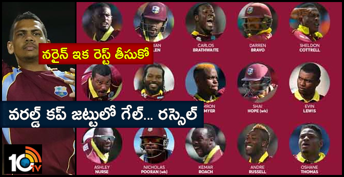 gayle, russell in, narine ruled out from West Indies 15-Man Squad