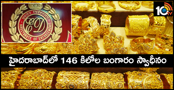 ED seizes 146 kg gold jewellery worth over Rs 82 cr of Musaddilal Jewellers