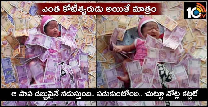 gujarat business family covered baby with currency notes