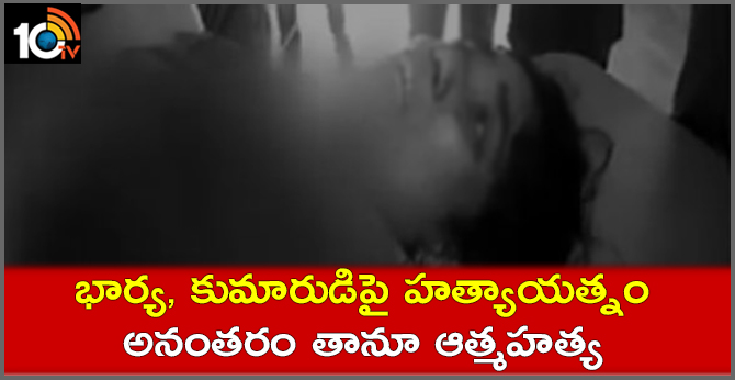 husband attempt murder on his wife and son