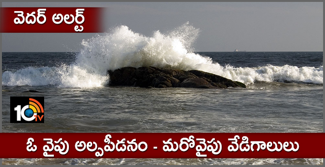 hyderabad will effect due to depression on bay of bengal