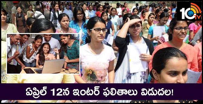Andrapradesh Intermediate Result 2019 on 12th  April 2019