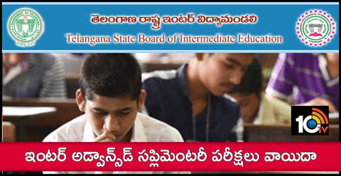 intermediate advanced supplementary examinations postponed in Telangana