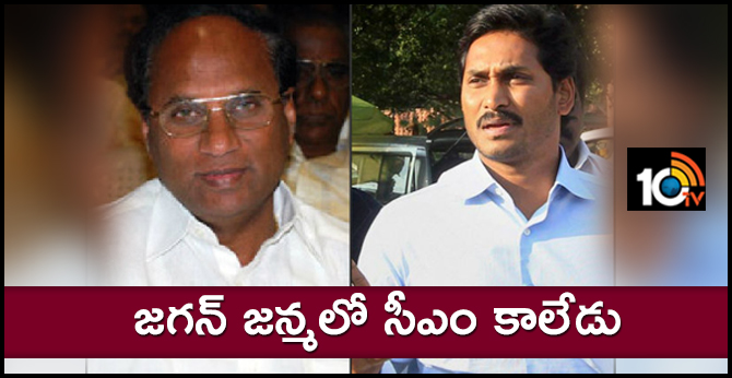 jagan will not become cm