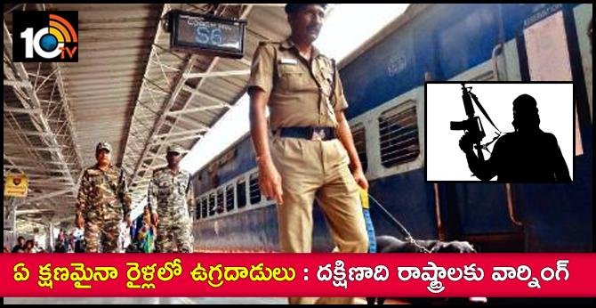 karnataka dgp warns of terror attack in 7 states