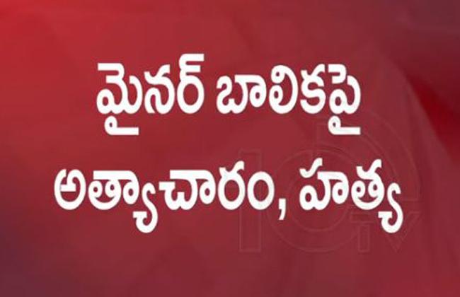 Minor Girl Rapped And Killed By Unknown in Yadadri Bhuvanagiri