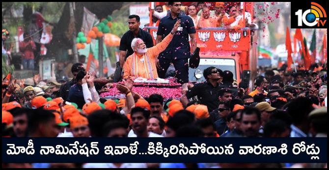 PM Modi to File Nomination for Varanasi on April 26, NDA Leaders To Be Present