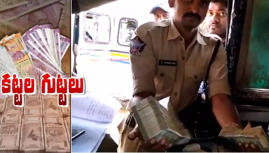 Heavy cash seized  in ap and Telanagana during the elections