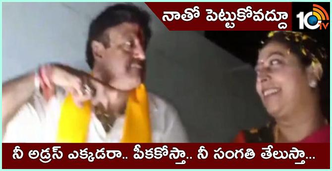 nandamuri balakrishna warns tdp activists