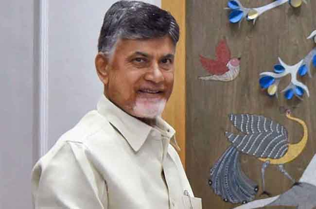 CM Chandrababu Inaugurates NTR Trust Blood Bank