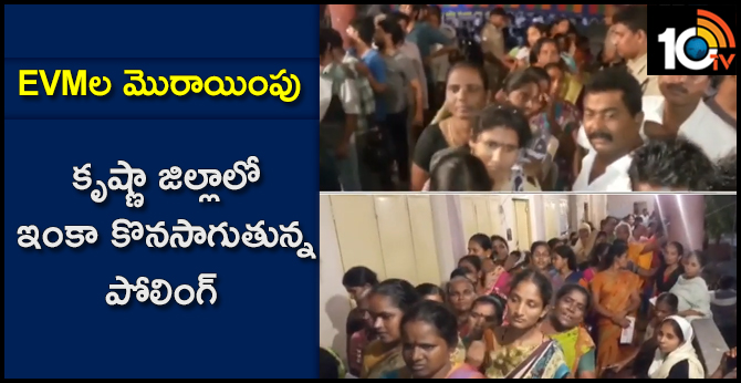 ongoing poll in Krishna district