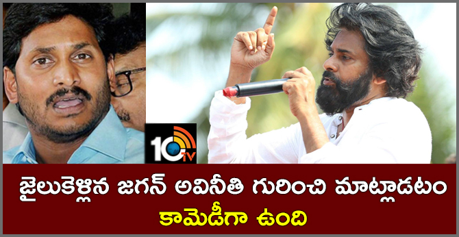 pawan kalyan fires on chandrababu, ys jagan