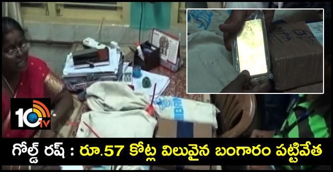 police seize huge gold in tamilnadu-ap border