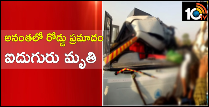 road accident in anantapuram district