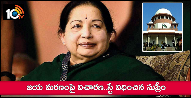 sc stays armugaswamy inquiry comitee probe into jayalalitha death