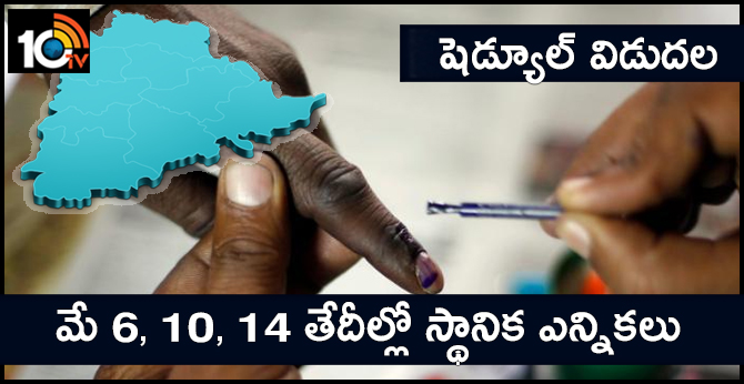 telangana local elections schedule released